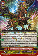 Interdimensional Beast, Upheaval Pegasus