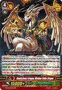 Omniscience Dragon, Wisdom Teller Dragon