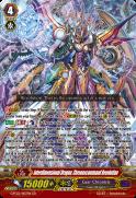 Interdimensional Dragon, Chronoscommand Revolution
