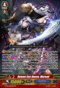 Demon Sea Queen, Maread