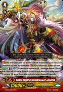 Golden Knight of Incandescence, Ebraucus