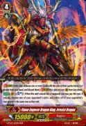 Flame Emperor Dragon King, Irresist Dragon