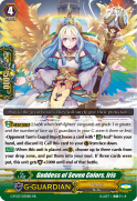 Goddess of Seven Colors, Iris