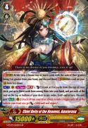 Chief Deity of the Heavens, Amaterasu