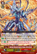 Supreme Heavenly Emperor Dragon, Vortex Desire