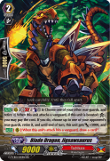 Blade Dragon, Jigsawsaurus