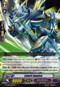 Cobalt Impulse