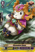 Chronodoze Sheep