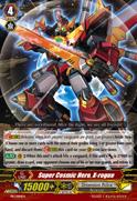 Super Cosmic Hero, X-rogue