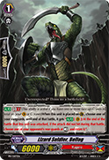 Lizard Soldier, Bellog