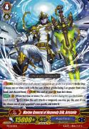 Marine General of Heavenly Silk, Aristotle