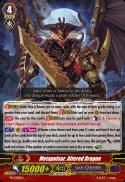 Metapulsar, Altered Dragon