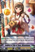 Goddess of Tide of Times, Mizunohame