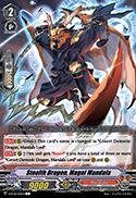 Stealth Dragon, Magai Mandala