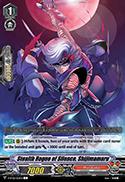 Stealth Rogue of Silence, Shijimamaru