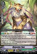 Monoculus Tiger