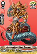 Demonic Dragon Mage, Rakshasa