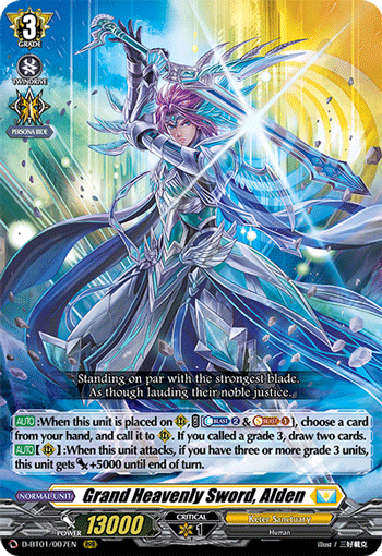 Grand Heavenly Sword, Alden