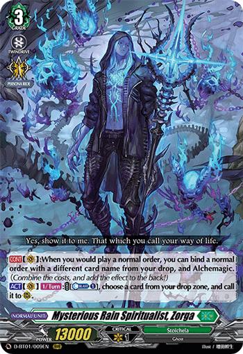 Mysterious Rain Spiritualist, Zorga