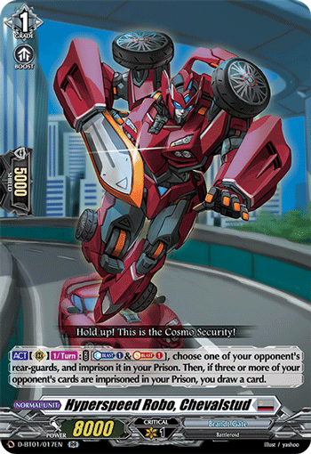 Hyperspeed Robo, Chevalstud