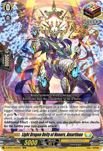 Light Dragon Deity of Honors, Amartinoa