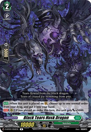 Black Tears Husk Dragon