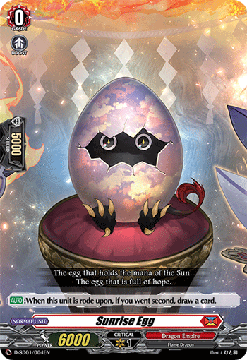 Sunrise Egg