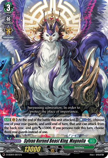 Sylvan Horned Beast King, Magnolia