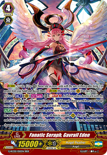 Fanatic Seraph, Gavrail Eden