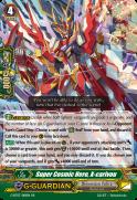 Super Cosmic Hero, X-carivou