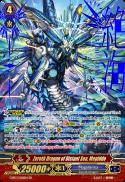 Zeroth Dragon of Distant Sea, Megiddo