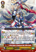 Divine Knight of Condensed Light, Olbius Avalon