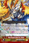 Fang Dragon King Fist, Driger