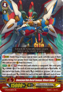 Dimensional Robo Overall Command, Ultimate Daiking