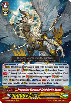 Progenitor Dragon of Total Purity, Agnos