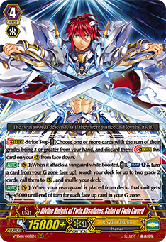 Divine Knight of Twin Absolutes, Saint of Twin Sword