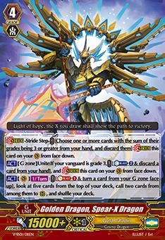 Golden Dragon, Spear-X Dragon
