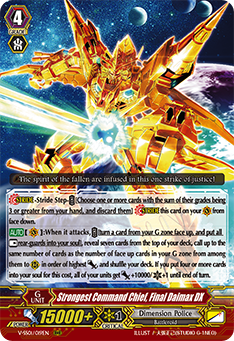 Strongest Command Chief, Final Daimax DX