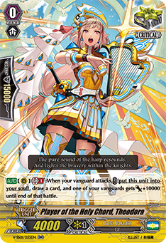 Player of the Holy Chord, Theodora