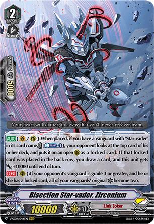 Bisection Star-vader, Zirconium