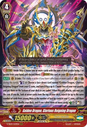 Golden Dragon, Glorious Reigning Dragon