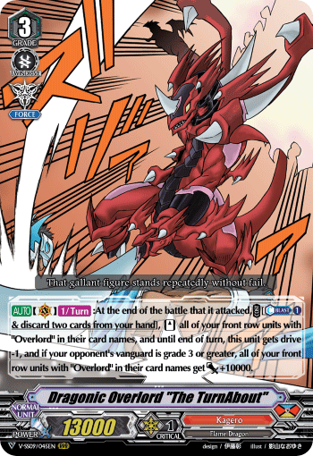 """Dragonic Overlord """"The TurnAbout"""