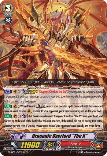 Flare General, Dumjid Valor