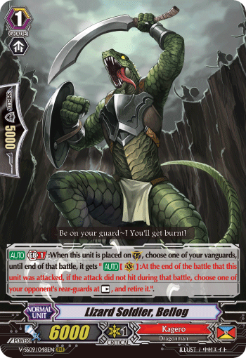 Lizard Soldier, Bellog