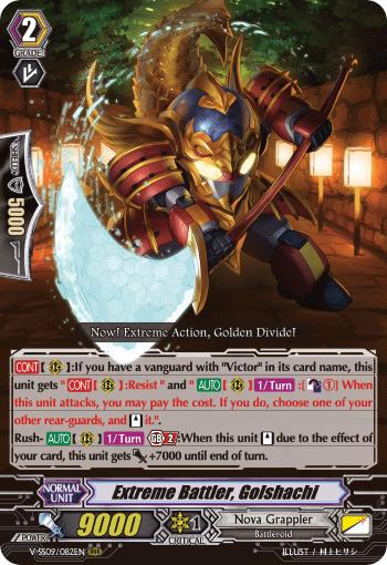 Extreme Battler, Golshachi
