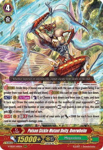 Poison Sickle Mutant Deity, Overwhelm