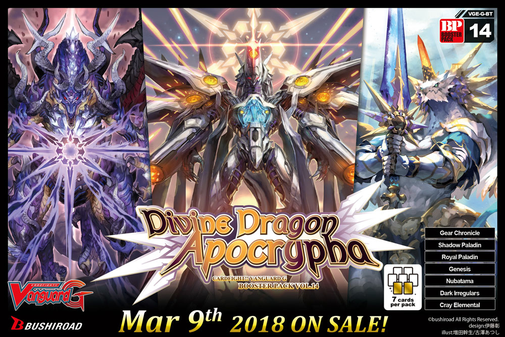[G-BT14] Divine Dragon Apocrypha