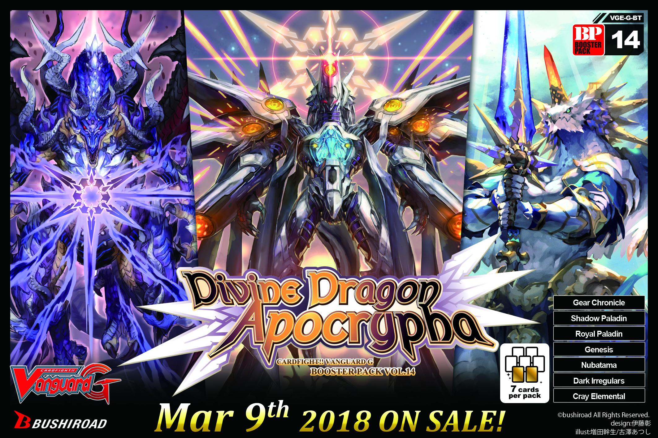 「Divine Dragon Apocrypha」