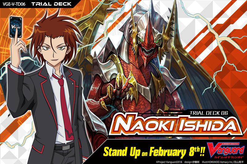 Trial Deck 06: Naoki Ishida