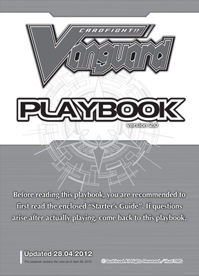 Are you new on Vanguard? then read this :) VG_playbook_thumbnail
